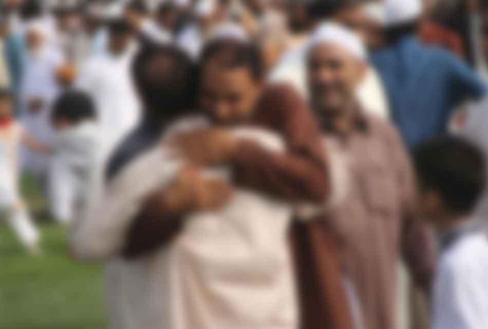 Congratulations on Eid al Adha